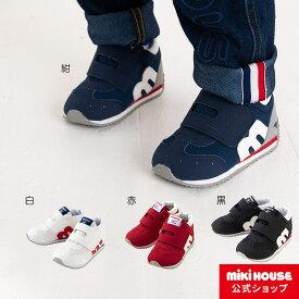 ミキハウス mikihouse 【NEW】★ミキハウス×ミズノ★コラボベビーシューズ(13cm-15.5cm) ベビー キッズ 赤ちゃん 男の子 女の子 靴 プレゼント 出産祝い