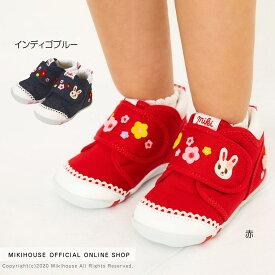 ミキハウス mikihouse ファーストベビーシューズ(11.5cm-13.5cm) ベビー キッズ 赤ちゃん 女の子 靴 プレゼント 出産祝い co202103_2a
