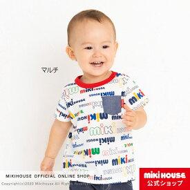 ミキハウス mikihouse 半袖Tシャツ(80cm・90cm・100cm) ベビー服 キッズ 子供服 こども ロゴ 男の子 女の子 半そで co202106_1a