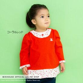 【アウトレット】ミキハウス ホットビスケッツ mikihouse 長袖Tシャツ(80cm・90cm・100cm・110cm) 女の子 子供 子供服 キッズ 長そで トップス