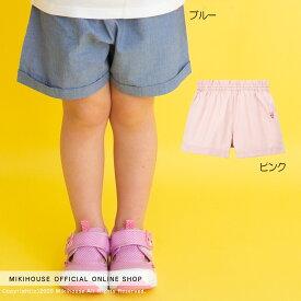 【アウトレット】ミキハウス ホットビスケッツ mikihouse キャビットちゃん♪ショートパンツ(80cm・90cm) ベビー 赤ちゃん ベビー服 女の子