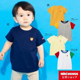 ミキハウス ホットビスケッツ mikihouse ポイント刺繍入り半袖Tシャツ(70cm・80cm・90cm・100cm・110cm・120cm) 男の子・女の子 半そで こども 子供服