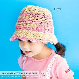 【アウトレット】ミキハウス ホットビスケッツ mikihouse キャビットちゃん♪麦わら風ハット(帽子)〈S-L(46cm-56cm)〉 女の子 帽子 かわいい こども ss202106_3f