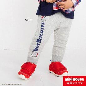 ミキハウス ホットビスケッツ mikihouse 【ハローキティ コラボ】パンツ(80cm・90cm・100cm・110cm・120cm) ベビー服 キッズ 子供服 こども 男の子 女の子 ボトムス ズボン