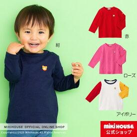 ミキハウス ホットビスケッツ mikihouse 長袖Tシャツ(70cm-140cm)キッズ 子供服 こども 女の子 男の子 長そで ロンT