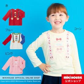 ミキハウス ホットビスケッツ mikihouse サスペンダープリント長袖Tシャツ(70cm・80cm・90cm) 男の子・女の子 長そで こども ベビー服