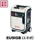 【2020年1月入荷予定】【送料無料】ホンダ HONDA EU9iGB ガス 発電機 エネポ enepo