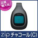 【世界No.1シェア!ワイヤレス活動量計】【Fitbit Zip】【カラー:チャコール】ワイヤレス活動量計 Fitbit Zip Charcoal FB301C...