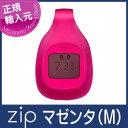 【世界No.1シェア!ワイヤレス活動量計】【Fitbit Zip】【カラー:マゼンタ】ワイヤレス活動量計 Fitbit Zip Magenta FB301M-J...
