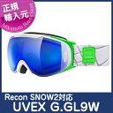 【Recon】【ゴーグル】Recon SNOW2対応ゴーグル。【MikimotoBeansStore】UVEX G.GL9W