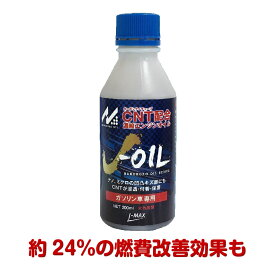 J-OIL 200ml