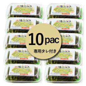 【生】海ぶどう10パックセット(100g×10パック)お取り寄せ グルメ おつまみ 沖縄 お土産 おすそ分け