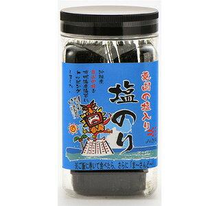 粟国の塩のりお取り寄せ グルメ 味付け海苔 ご飯のお供 海苔 おつまみ