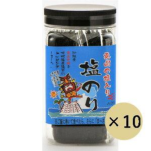 【業務用・送料込】粟国の塩のり1ケース(60枚入り×10)