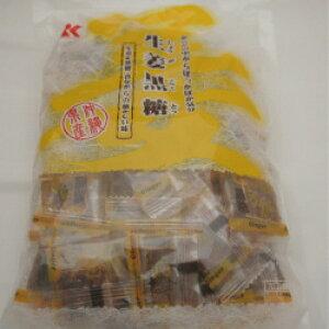 黒糖 生姜黒糖(個包装)