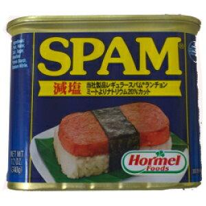 スパムポーク【SPAM】(減塩) 1ケース(24個)