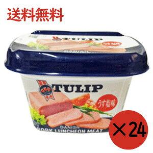 【チューリップポーク】【エコパック】340g×24缶セット うす塩味