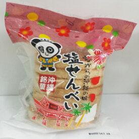 丸眞製菓「塩せんべい」(6枚入り)