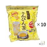 シークヮーサー入り四季柑濃縮果汁100%(500ml)