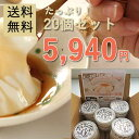 やわらかジーマミー豆腐 (20個セット)ジーマミー豆腐 スイーツ ジーマミ豆腐 沖縄お土産