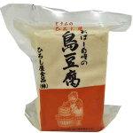 【ひろし屋】島豆腐ミニサイズ(250g)【冷蔵便】