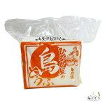 【ひろし屋】島豆腐半丁(500g)冷蔵便沖縄の豆腐お取り寄せグルメ沖縄の食材豆腐