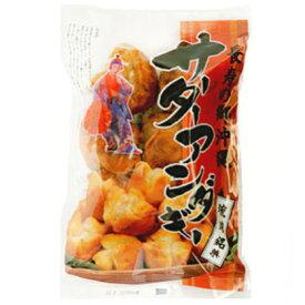 サーターアンダギー 土産 沖縄 沖縄お菓子 ギフト 土産 ドーナツ