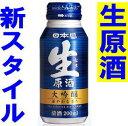 日本盛 生原酒 大吟醸200mlボトル缶(30本入)ケース