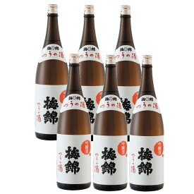 梅錦 つうの酒(吟醸酒) 1.8Lx6本 送料無料(北海道・沖縄と離島を除く)