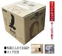 芋焼酎25°ごりょんさん芋 18Lキュービ 送料無料(北海道・沖縄・離島を除く)
