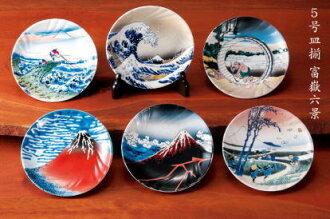 山富士 Kutani 6 豪华 5 盘 5 件