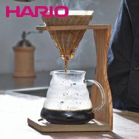 ★HARIO ハリオ V60オリーブウッドスタンドセット VSS-1206-OV JAN: 4977642021259