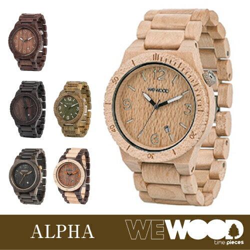 【エントリーで全品ポイント10倍! 6/14 20時〜】ウィーウッド 正規品 腕時計 ALPHA 全6種 (ベージュ / チョコレート / ブラック / アーミー / ブラックゴールド / チョコレート×ベージュ)