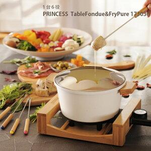 【公式】無料ラッピング/送料無料【TableFondue...