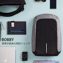 【あす楽】送料無料【Bobby/ボビー】[XD Design]オランダ発 多機能リュック/リュック/防犯/防刃/撥水/充電機能/重量…