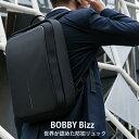 あす楽!【送料無料】【Bobby Bizz/ボビー ビズ】ブラック[XD Design] 3way オランダ発 防犯 ビジネスバッグ 多機能…