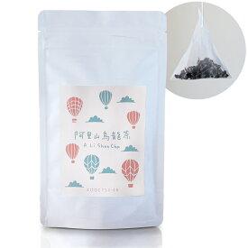 【台湾茶藝館 狐月庵】 阿里山 烏龍茶 ティーバッグ15包入り 台湾茶 高山茶 烏龍茶