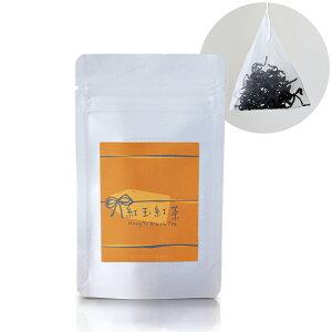 【台湾茶藝館 狐月庵】紅玉 紅茶 ティーバッグ5包入り 台湾茶 台湾紅茶 日月潭紅茶
