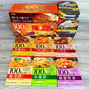 大塚食品 マイサイズ マンナンごはん6パック+カレーや丼ものアソートセット6食 / おいしく食べて カロリー コントロール My Size Assort お米と同時購入で送料無料 3,980円以上購入で送料無料