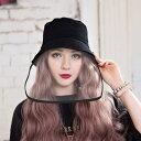 帽子 男女兼用 保護帽 漁師帽 防塵  揚げ物顔面保護 花粉症対策 油飛び防止 保護帽子 日除け帽子