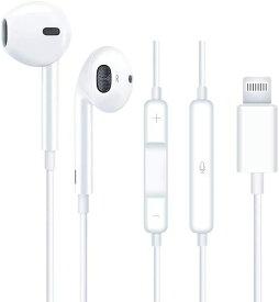 【2021最新進化版】イヤホン 有線イヤホン Bluetooth対応 純正 高音質 ヘッドホン マイク/リモコン付き 通話可能 音量調整 Pad/Phone/Pod対応