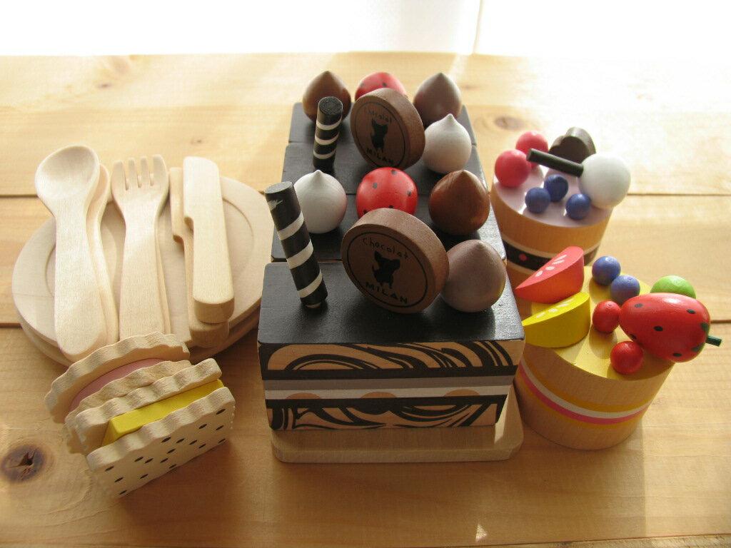 木のおもちゃ ままごとセット おままごとチョコレートケーキセット/木のケーキ【楽ギフ_包装選択】