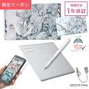 【今だけ1年保証】筆や写楽 TSUKISHIRO 月白 ペンタブ ペンタブレット スターターキット OTGアダプタ付き デジタルイ…