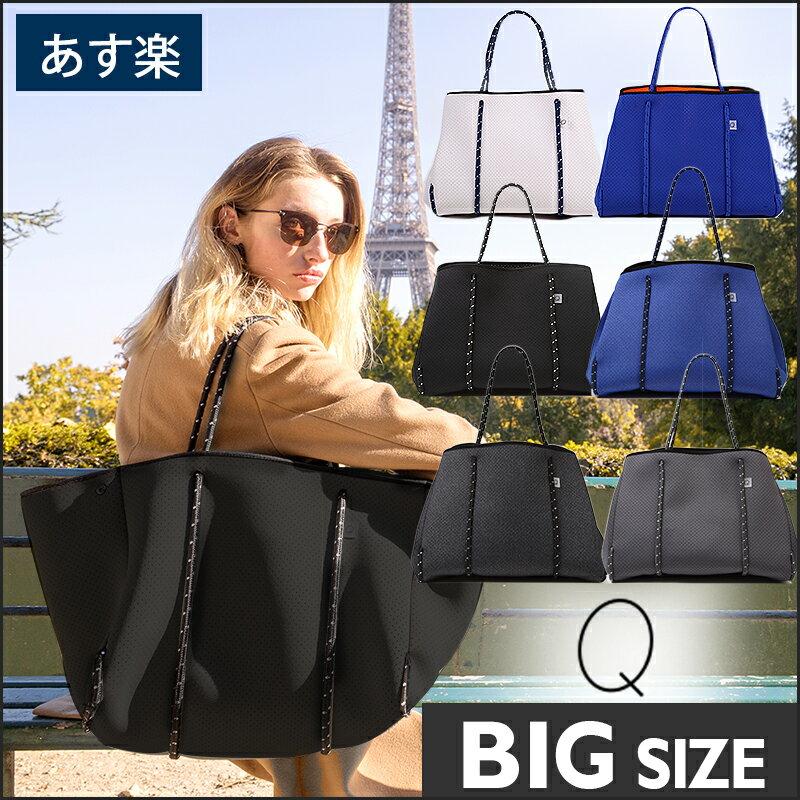 パリ発のインスタで話題 Qbag Qバッグ ネオプレンバッグ「Q」サイズL トートバッグ レディース マザーズバッグ ビーチバッグ Qbag_design Q Bag キャリーオールバッグ State of Escape ロンハーマン バッグ ステイト オブ エスケープ では、ありません。