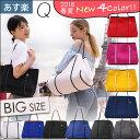 レディースバッグ Qbag Lサイズ マザーズバッグ Qバッグ トートバッグ 大容量 ネオプレンバッグ