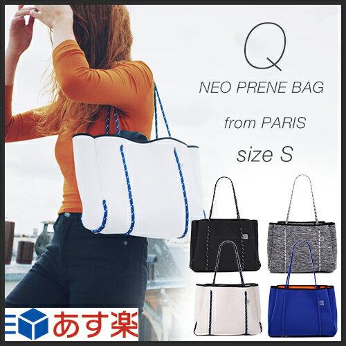パリ発のインスタで話題 Qbag Qバッグ ネオプレンバッグ「Q」サイズS トートバッグ ショルダーバッグ マザーズバッグ ビーチバッグ Qbag_design Q Bag キャリーオールバッグ State of Escape ロンハーマン ステイト オブ エスケープ では、ありません。
