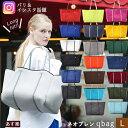 レディースバッグ Qbag あす楽 送料無料 ギフト プレゼント Lサイズ キューバッグ Qバッグ レディースバッグ マザーズ…