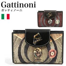 0b9b0bf4ddab ガッティノーニ Gattinoni プラネタリウム 財布 GPLS012-100,GPLS012-500