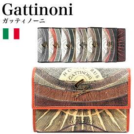 4c371e2eeadf ガッティノーニ Gattinoni プラネタリウム 財布 GPLS016-001,GPLS016-100,GPLS016-119,