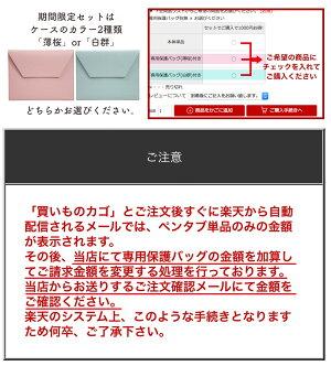 《特典付》【今だけ1年保証】筆や写楽TSUKISHIRO月白ペンタブペンタブレットスターターキットOTGアダプタ付きデジタルイラストぺんたぶ板タブ替え芯描き下ろし線画イラスト付き